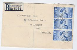 1948 REGISTERED Manchester GB FDC Franked 3x ROYAL WEDDING Stamps Cover Royalty - FDC