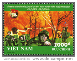 Vietnam Viet Nam MNH Perf Withdrawn Stamp 2009 : 50th Anniversary Of Truong Son Soldier (Ms983) - Viêt-Nam