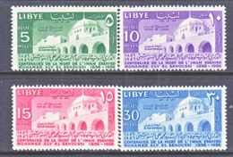 LIBYE  169-72  **  TOMB  EL  SENUSSI - Libya