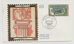 France : FDC 1975 - YT N°1831 - ARPHILA / EXPOSITION PHILATELIQUE - PARIS - 1970-1979