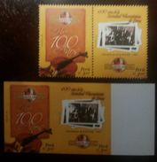 O) 2008 PERU, IMPERFORATED AND PERFORATED, MUSICAL INSTRUMENT, BASS-CONTRABAJO, 100 YEARS PHILHARMONIC SOCIETY LIME-SOCF - Peru