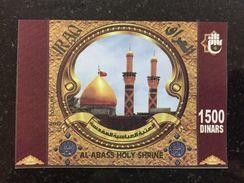 Iraq December 2017 Al Abbas Holy Shrine Shiite Islamic MNH Stamp SS Najaf - Iraq