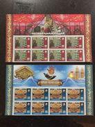 Iraq December 2017 Al Abbas Holy Shrine Shiite Islamic MNH Stamps - Iraq