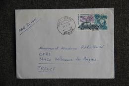 Lettre Du GABON Vers FRANCE - Gabon (1960-...)