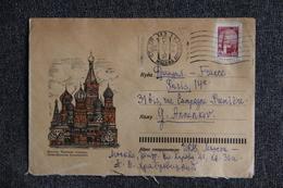 Lettre De RUSSIE ( MOSCOU) Vers FRANCE ( PARIS) - 1923-1991 USSR