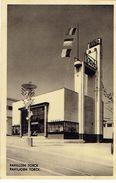Kinderwagens Speelgoed Deinze Paviljoen Torck (Wereldtentoonstelling Brussel 1935) - Mostre Universali