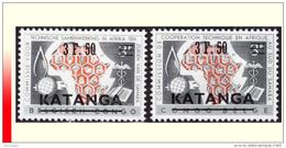 Katanga 0050/51** Surchargés Katanga MNH - Katanga