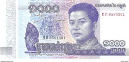 Cambodia - Pick New - 1000 Riels 2016 - 2017 - Unc - Commemorative - Cambogia