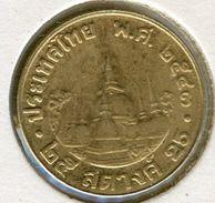 Thaïlande Thailand 25 Satang 1/4 Baht 2543 ( 2000 ) KM 187 - Thaïlande