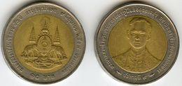 Thaïlande Thailand 10 Baht 2539 ( 1996 ) 50 Ans De Régne Grand Portrait KM 328.2 - Thaïlande