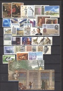 C 207++  -  Belgique  -  1991  :  Yv  2398-2438  **  Avec  Les 2 Carnets ,  Sauf N° 2346 - Full Years