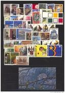 C 207++  -  Belgique  -  1992  :  Yv  2439-88  **  Avec  Le Carnet  Sauf 2473 - Full Years