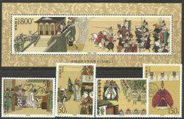 China 1998-18 Romance Of The Three Kingdoms 5th Series Set Of 4 Plus M/S MNH - 1949 - ... République Populaire