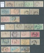 SWEDEN - 1874-1896 - USED/OBLIT. - Yv 1A-11B Mi 1A-11B PERFORATION 14 And 13 - Lot 16104 - COMPLETE AND COLOR VARIETIES - Service