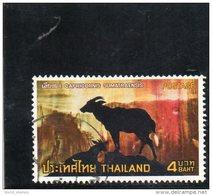 THAILANDE 1973 O - Thailand