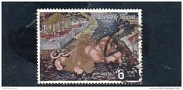THAILANDE 1973 O - Tailandia