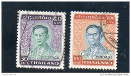 THAILANDE 1977 O - Tailandia