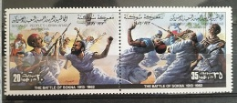 V34 Libya 1982 MNH Stamps- The Battle Of Sokna - Libya