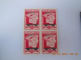 Sevios /  San Marino / Stamp **, *, (*) Or Used - San Marino