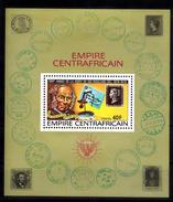 Centraal-Afrikaanse Rep. 1978 Mi Nr  Blok 40 , Sir Rowland Hill, Stamp On Stamp - Centraal-Afrikaanse Republiek