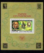 Centraal-Afrikaanse Rep. 1978 Mi Nr  Blok 41 , Sir Rowland Hill, Stamp On Stamp, Bike, Post - Centraal-Afrikaanse Republiek