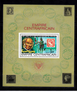 Centraal-Afrikaanse Rep. 1978 Mi Nr  Blok 42 , Sir Rowland Hill, Stamp On Stamp,  Post - Centraal-Afrikaanse Republiek