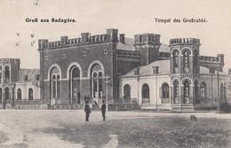Sadhora - Sadagora , Bukowina , Czernowitz , Synagoge , Synagogue , Judaica , Judaika - Ukraine