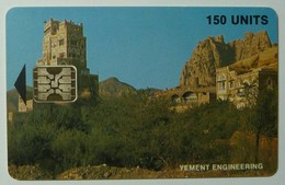 YEMEN - Test - P2B - Yemet Engineering - 1994 - Palace At Wadi Dhar - 150 Imp - Used - Yemen