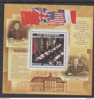 RUSSIA, 2016, MNH, WWII, WORLD WAR TWO, NURENBERG TRIALS, FLAGS, WAR CRIMINALS, S/SHEET - Guerre Mondiale (Seconde)