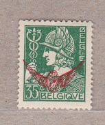 1932 Nr S17* Postfris Met Scharnier.Mercurius.OBP 14,5. - Service