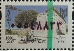 Lebanon 2017 NEW MNH Fiscal Revenue Stamp 100L - Burj Al Hibariyi - Lebanon