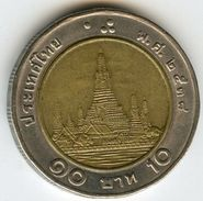 Thaïlande Thailand 10 Baht 2538 ( 1995 ) KM 227 - Thaïlande