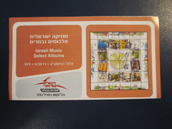 ISRAEL STAMP FIRST DAY ISSUE BOOKLET 2011 MUSIC HOLY LAND POSTAL HISTORY AIRMAIL JERUSALEM TEL AVIV POST JUDAICA - Unclassified