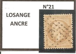 Y&T N°21(Le Tp Livré Est Celui Du Scan) - 1862 Napoleone III