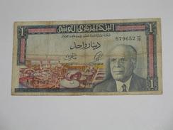 1 Dinar 1965  - Banque Centrale De Tunisie   **** EN ACHAT IMMEDIAT **** - Tunisia