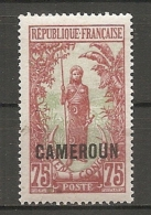 CAMEROUN - Yv. N°  97  ** MNH  75c  Cote  1,6   Euro  TBE 2 Scans - Cameroun (1915-1959)