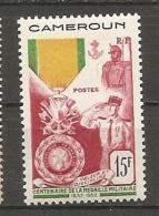 CAMEROUN - Yv. N° 296  *  Médaille Militaire Cote  5,8 Euro  TBE 2 Scans - Cameroun (1915-1959)