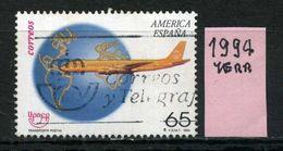 SPAGNA - Year 1994 - Usato -used - Utilisè - Gebraucht. - 1931-Oggi: 2. Rep. - ... Juan Carlos I