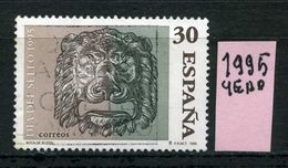 SPAGNA - Year 1995 - Usato -used - Utilisè - Gebraucht. - 1931-Oggi: 2. Rep. - ... Juan Carlos I