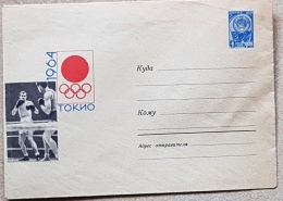 URSS Boxe, Jeux Olympiques TOKYO 1964 Entier Postal Illustré (postal Stationary) Emis En 1964, Neuf - Summer 1964: Tokyo