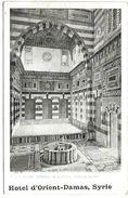 SYRIE - DAMAS - Hôtel D'Orient - Intérieur De La Maison Abdallah Pacha - Syrie