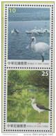 TAIWAN, 2015, MNH, BIRDS,2v - Birds