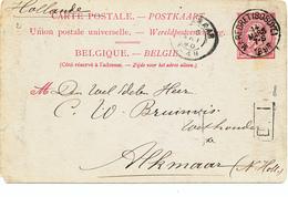 821/25 - Entier Postal Type TP 46 MAREDRET SOSOYE 1895 Vers ALKMAAR NL - Signé Don Willibrord Van Heteren à MAREDSOUS - Stamped Stationery