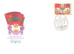 1984. USSR/Russia, 60y Of Moldavien Republic, FDC, 1v, Mint/** - Brieven En Documenten