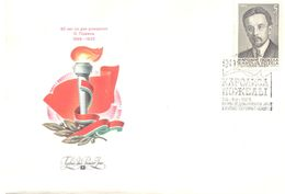 1986. USSR/Russia, Karolis Rozelis, Lithuania,  FDC, 1v, Mint/** - Brieven En Documenten