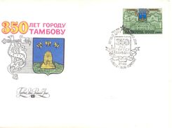 1986. USSR/Russia, 350y Of Tambov, Town, FDC, 1v, Mint/** - Brieven En Documenten