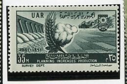 1961 - EGITTO - Mi. Nr.  632 -  NH -  (UP.70.1) - Ongebruikt