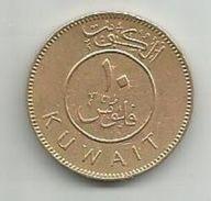 Kuwait 10 Fils 1971. - Kuwait