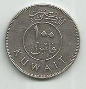 Kuwait 100 Fils 1981. - Kuwait