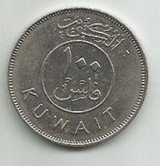 Kuwait 100 Fils 1985. - Kuwait